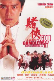 ThE1BAA7n-BC3A0i-Iii-ChC3BAa-BE1BB8Bp-ThC6B0E1BBA3ng-HE1BAA3i-1991-God-Of-Gamblers-Iii-Back-To-Shanghai-1991