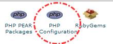 Tombol konfigurasi PHP