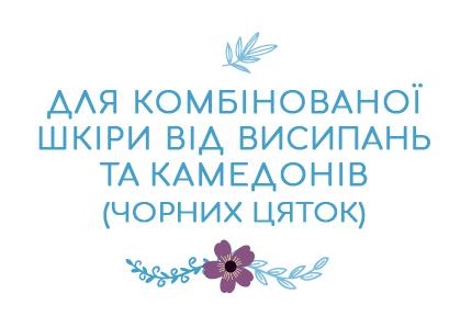 Комплекс средств №11
