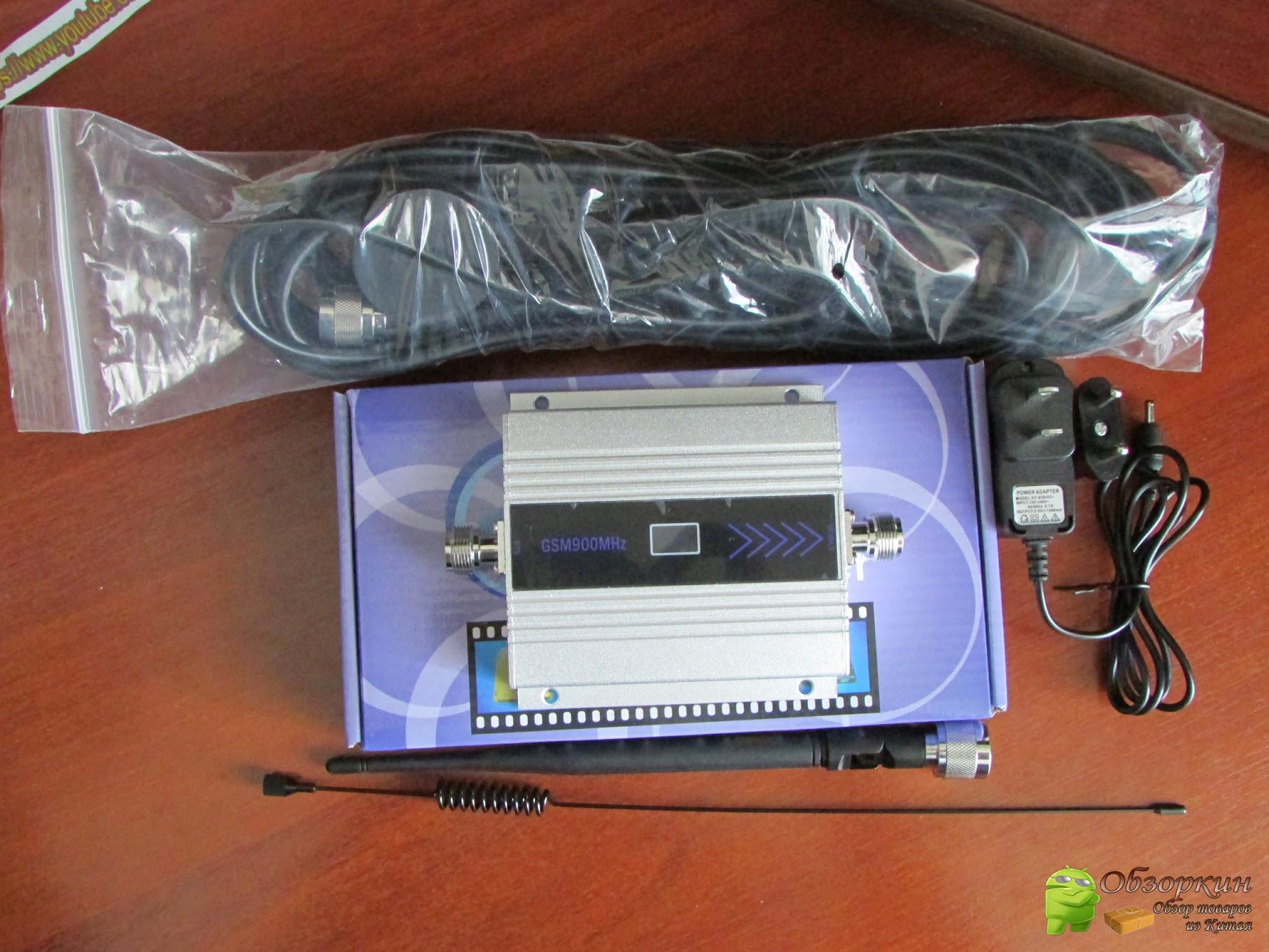 Репитер GSM