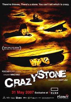 Crazy Stone - Hòn đá điên rồi