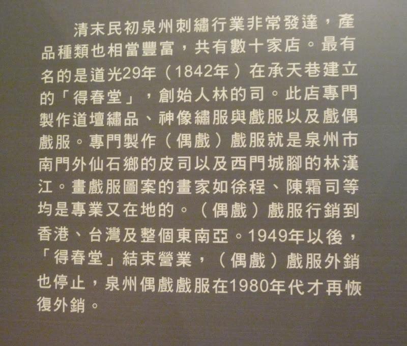 Taipei Dadaocheng. Lin Liu - P1230423.JPG