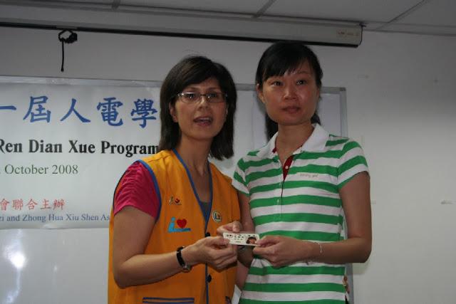 RDX - 1st RDX Program - Graduation - RDX-G030.JPG
