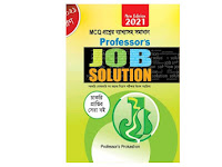 Professor's Job Solution Edition 2021 - PDF Download