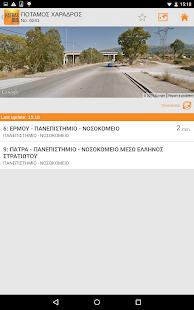 Patra bus screenshot