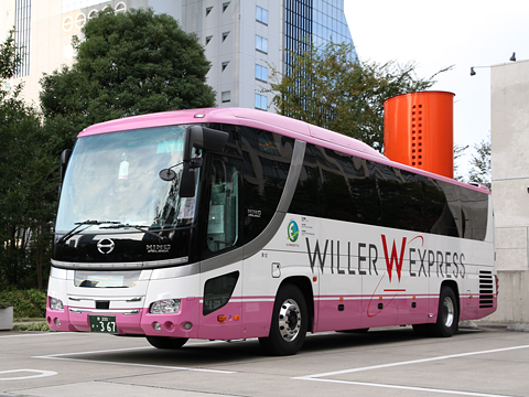 WILLER EXPRESS「いわみエクスプレス」