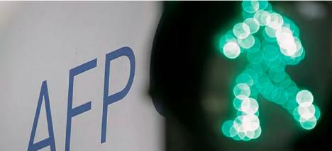 Algunas AFP ya empezaron a anunciar que adelantarán los pagos del tercer retiro del 10% y entregan fechas