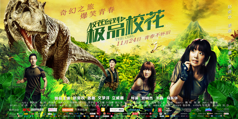 The Girl China Movie