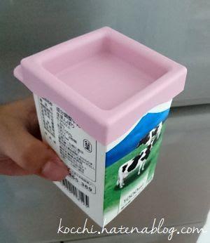 貝印 Kai House Select 牛乳パックシリコン蓋 DH-7012-使用画像2