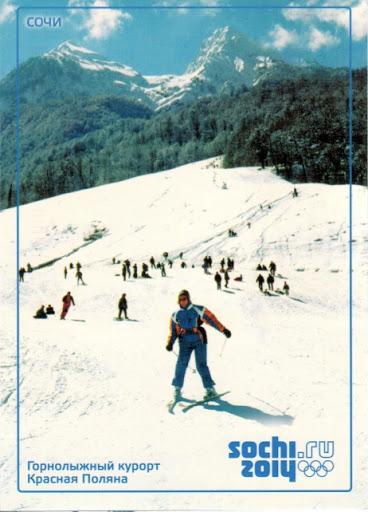 sochi skihill.jpg