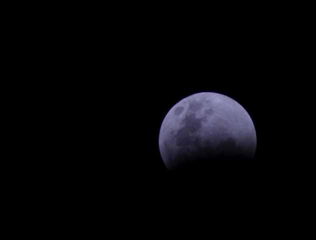 El misterio de la luna