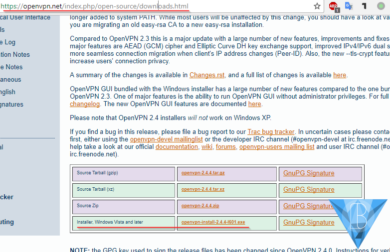 Страница загрузки OpenVPN клиента
