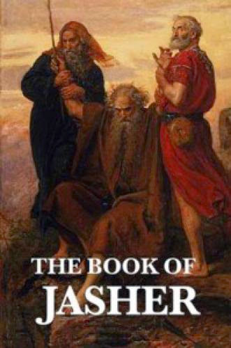 Sefer Hayashar The Book Of Jasher Book Of The Upright