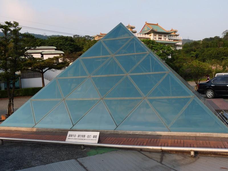 TAIWAN.Musée Jun Ming au nord de Taipei - P1040854.JPG