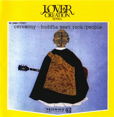 People ~ 1971 ~ Ceremony ~ Buddha Meet Rock