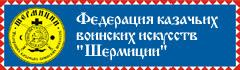 http://shermitsii.com