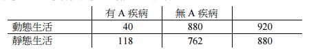 %252522Image%252520019.png%252522.png