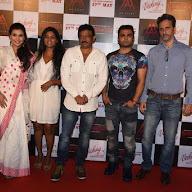 Veerappan Trailer Launch Photos