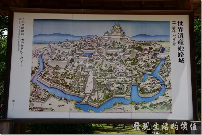 進城門後就有個大型的姬路城的立體鳥瞰圖。