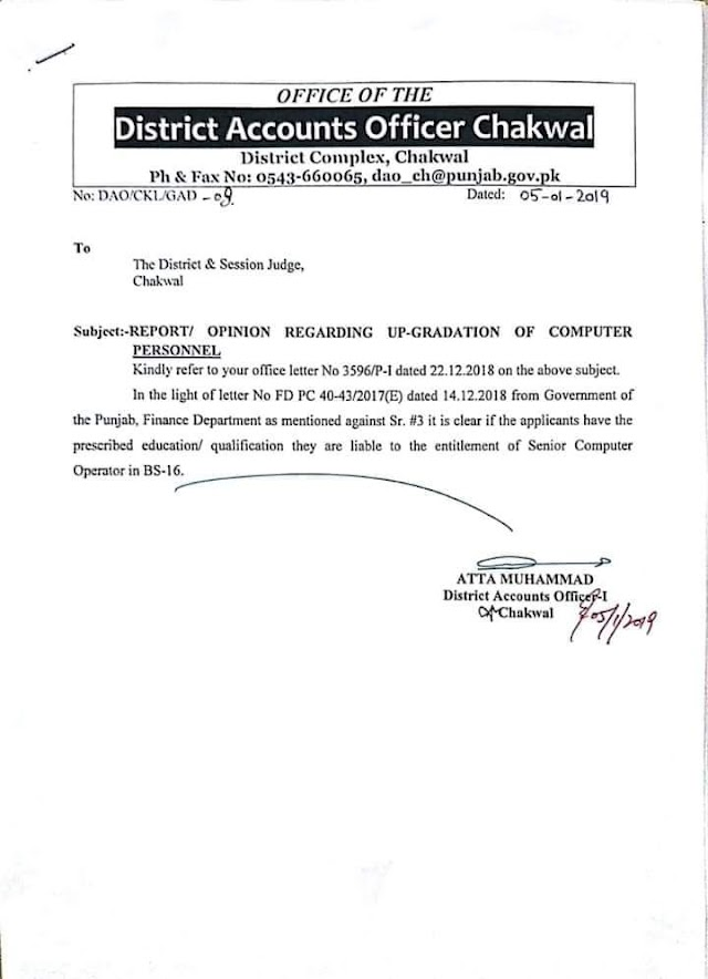 OPINION REGARDING UP-GRADATION OF COMPUTER PERSONNEL TO DISTRICT & SESSION JUDGE, CHAKWAL