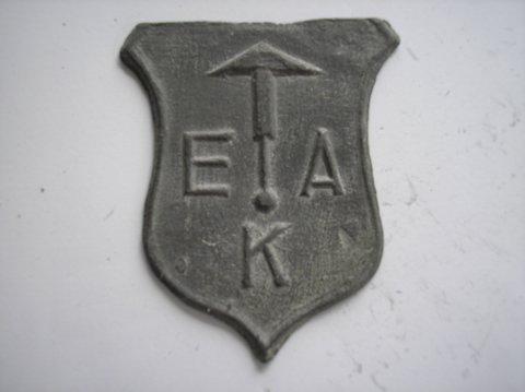 Naam: E. A. KuitertPlaats: GroningenJaartal: 1900Boek: Steijn blz 9