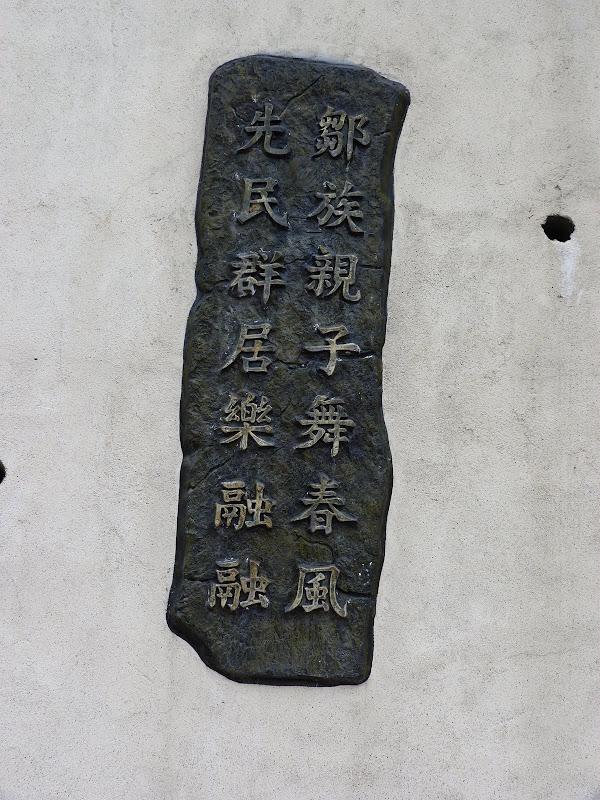Shanmei, en scooter. J 16 - P1190176.JPG