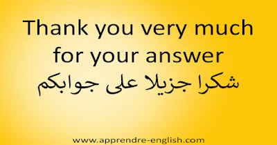Thank you very much for your answer شكرا جزيلا على جوابكم