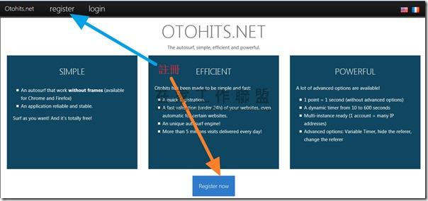 免費增加流量.流量交換工具(free traffic exchange)otohits.net註冊及操作使用教學01