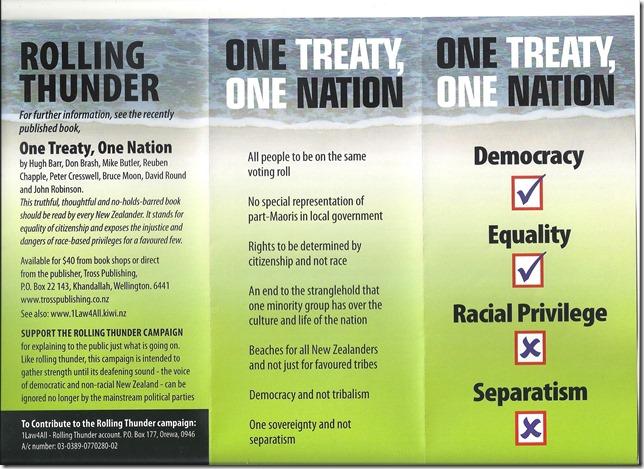 TreatyBoookFlyer1