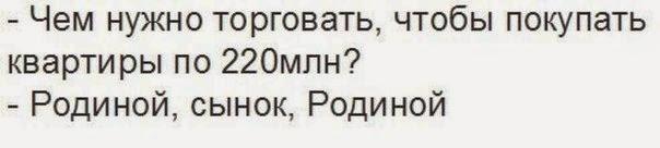 В Украине будет создан независимый люстрационный орган, - Петренко - Цензор.НЕТ 8339