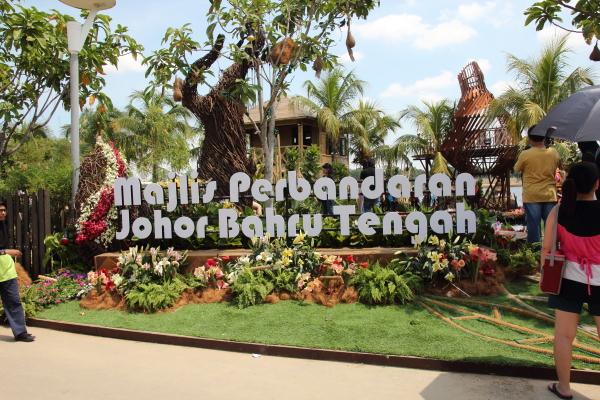 lanskap Majlis Perbandaran Johor Bahru Tengah