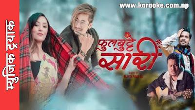 Karaoke of Ful Butte Sari Sapakka Pari by Marmik Lama