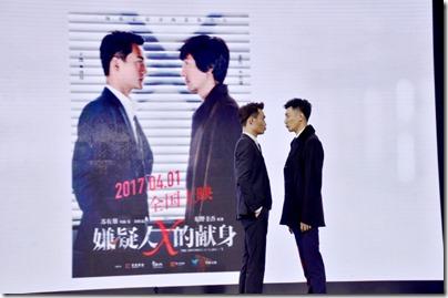 王凯 X 20170117 The Devotion of Suspect X 嫌疑人x的獻身發布會 03