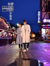 If Paris Downcast China Web Drama