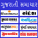 Gujrati news All Gujrati news papers