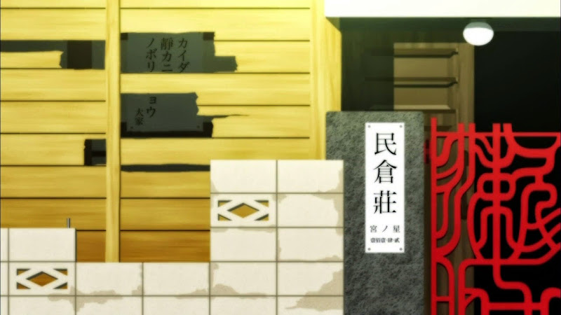 Monogatari Series: Second Season - 01 - monogataris2_01_079.jpg