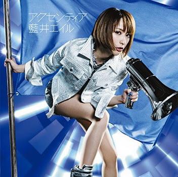 [MUSIC VIDEO] 藍井エイル – アクセンティア (DVDISO)