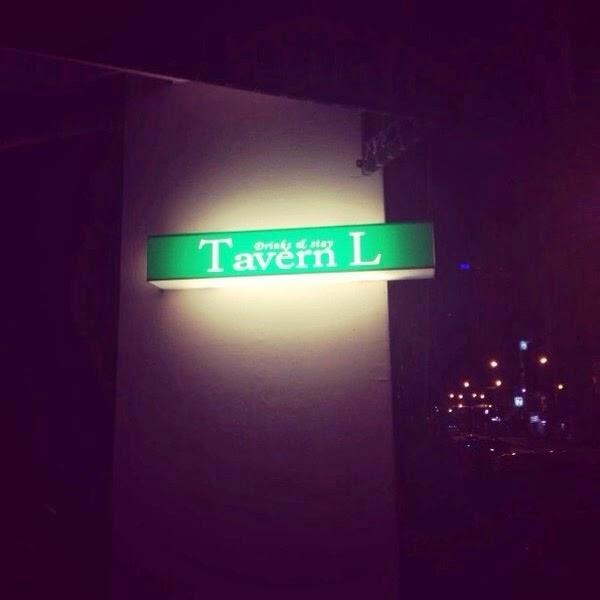 tavern L客棧田僑