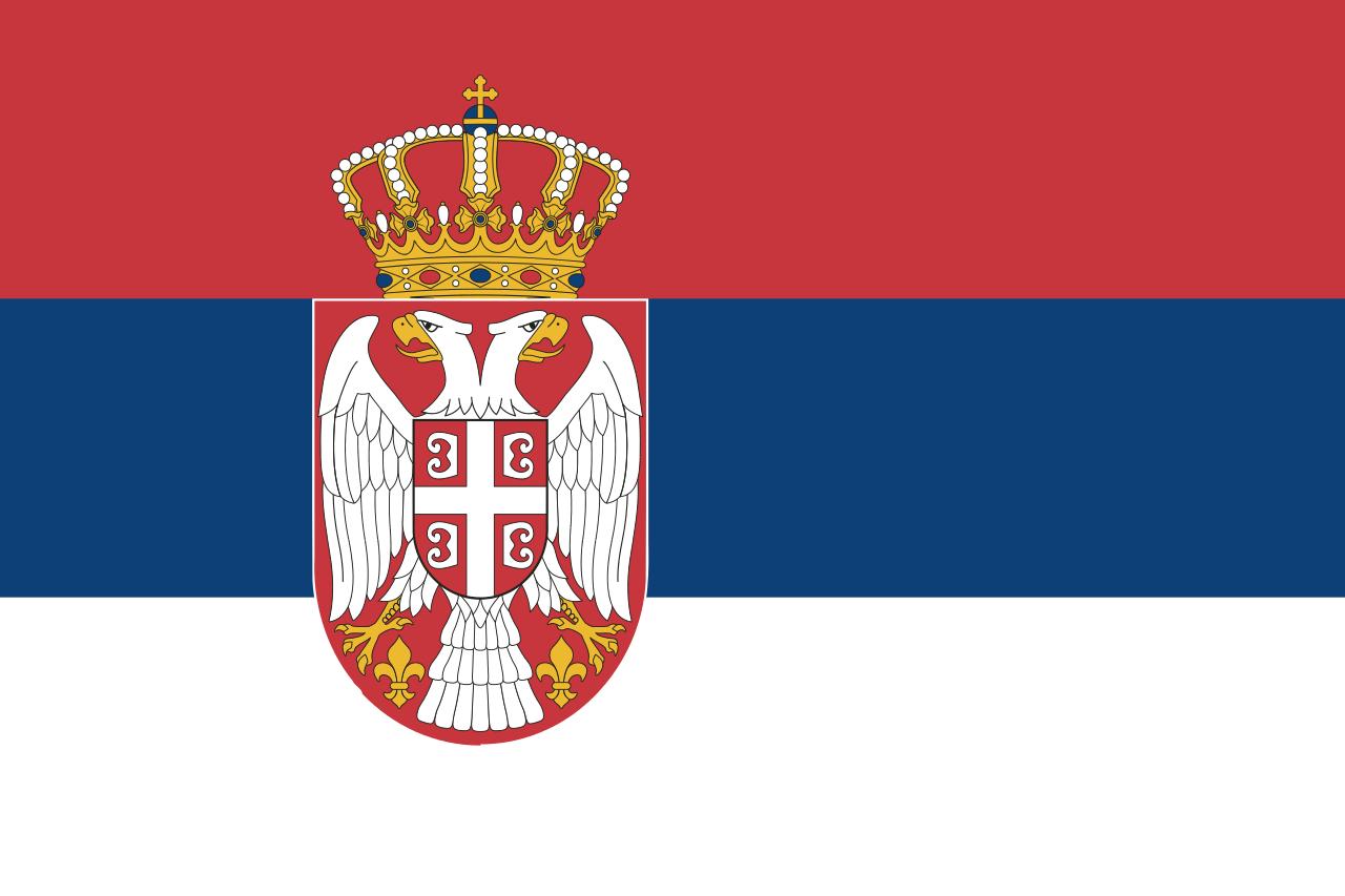 파일:세르비아 국기.png