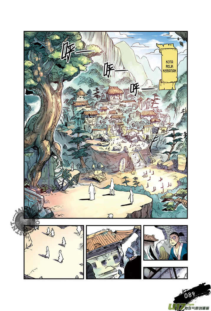 Zui Wu Dao Chapter 17