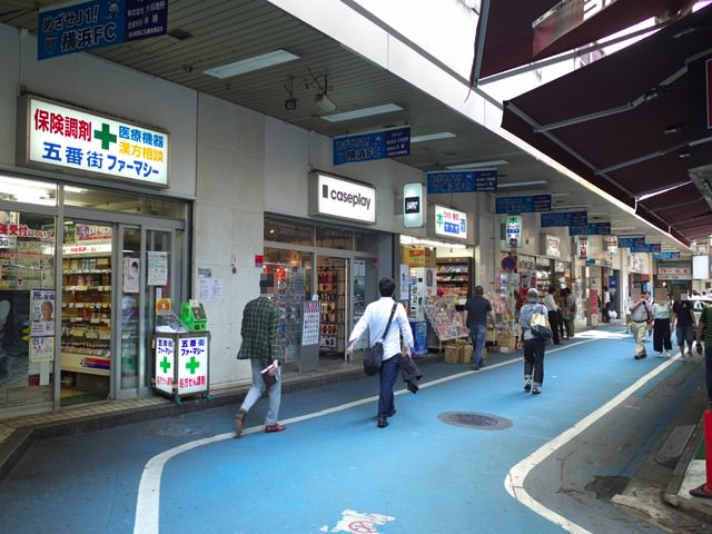 横浜駅西口の五番街商店街の通り(ヨドバシカメラ前〙