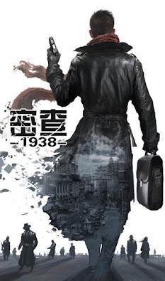 The Inquiry in 1938 China Drama
