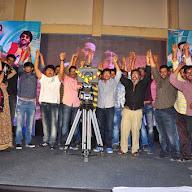 Eedo Rakam Aado Rakam Movie Gummadikaya Function Pics