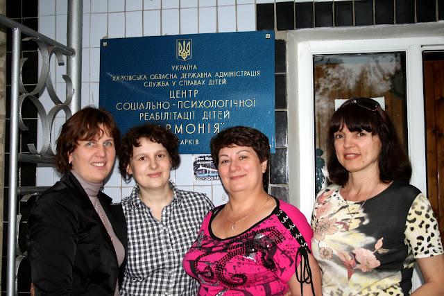 Винограденко Светлана, Войнова Василиса, Трофименко Алла, Приходько Любовь. Женщины, которым не все равно!