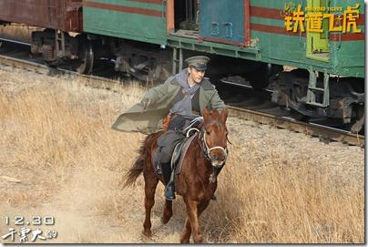 Railroad Tiger 鐵道飛虎 - Wangkai 王凱 - 范川 03