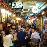 a Japanese beer hall in Meguro, Tokyo, Japan