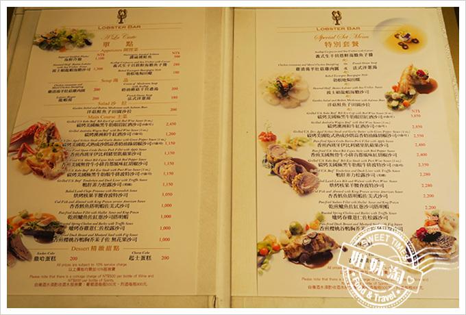 高雄漢來大飯店(The Grand Hi Lai Hotel) 龍蝦酒殿菜單