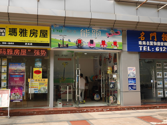 store selling electric unicycles in Zhuhai