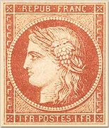 France 1859 1 f Vermillon