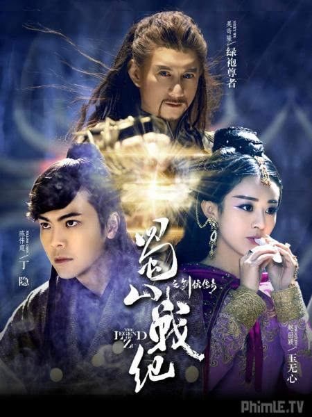Phim Thục Sơn Chiến Kỷ chi Kiếm Hiệp Truyền Kỳ - The Legend Of Zu - VietSub